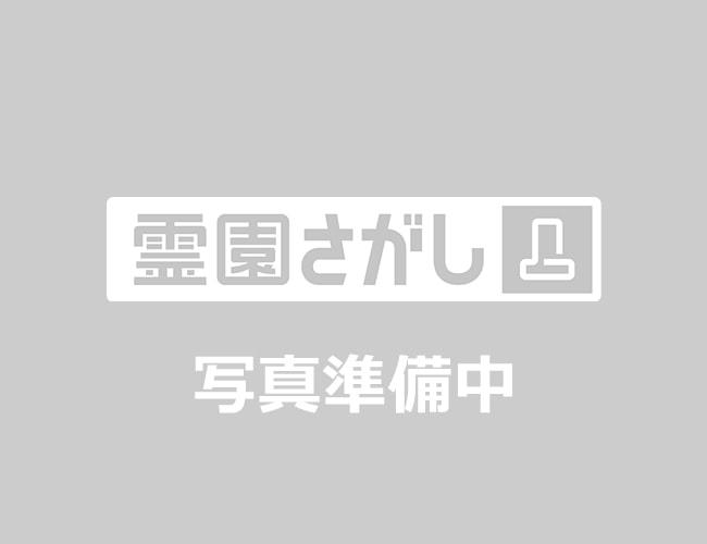 豊浦町営 大岸墓地