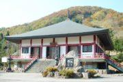 医王山寺霊園