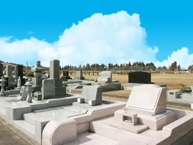 成田メモリアルパーク イメージ1