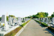 昌平寺 第三武蔵野墓苑
