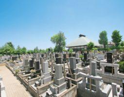 浄安寺墓苑