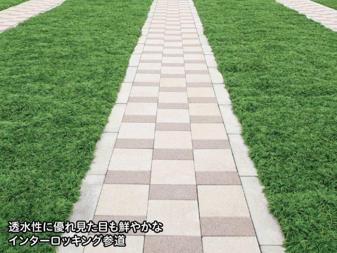 さいたまメモリアルパーク イメージ3