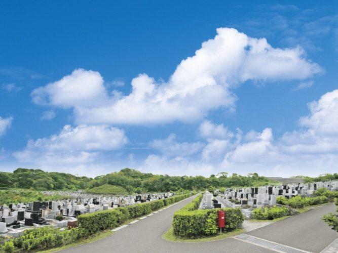三浦霊園 イメージ1