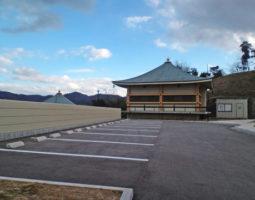 慶徳寺 光輪苑