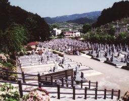 壷阪山霊園