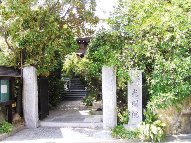 光明院墓地 イメージ1