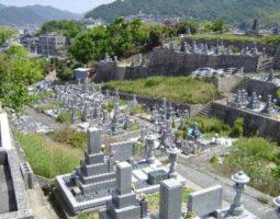 小越南墓苑