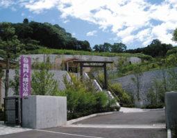 鶴岡八幡宮墓苑