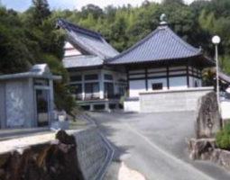 正満寺墓苑