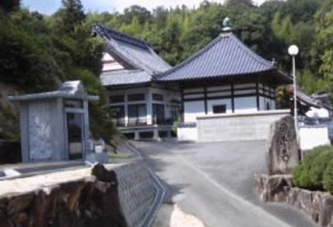 正満寺墓苑 イメージ1