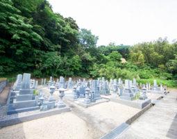 本立寺墓地