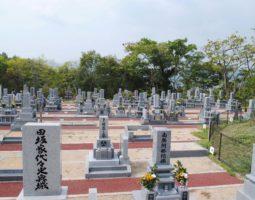 尾道栗原東墓苑