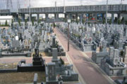 北大阪霊園