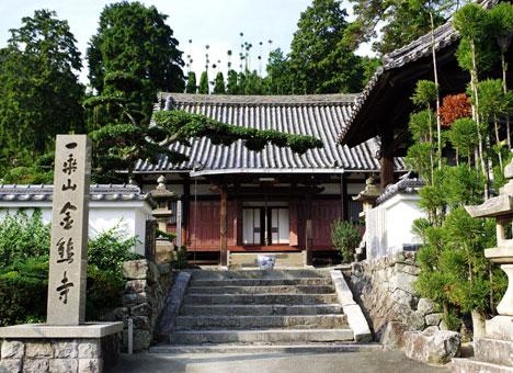 金熊寺霊園 イメージ2
