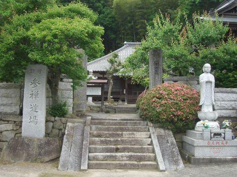 永林寺霊園 イメージ2