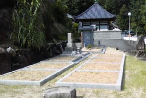 正満寺墓苑 イメージ2