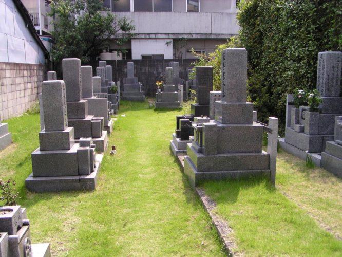光明院墓地 イメージ3