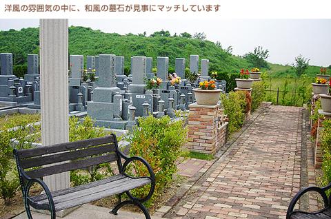 金剛生駒霊園 イメージ3