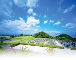 大阪メモリアルパーク ふれあいの杜 天空