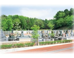 県央綾瀬霊園