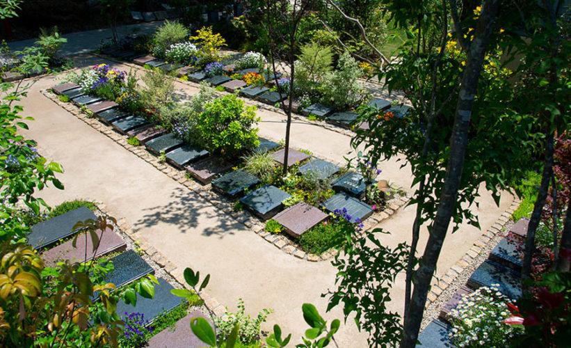 松戸庭苑 イメージ1