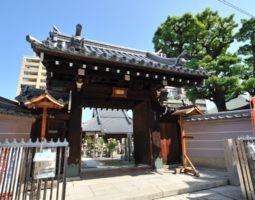 壽法寺墓地(もみぢ寺)