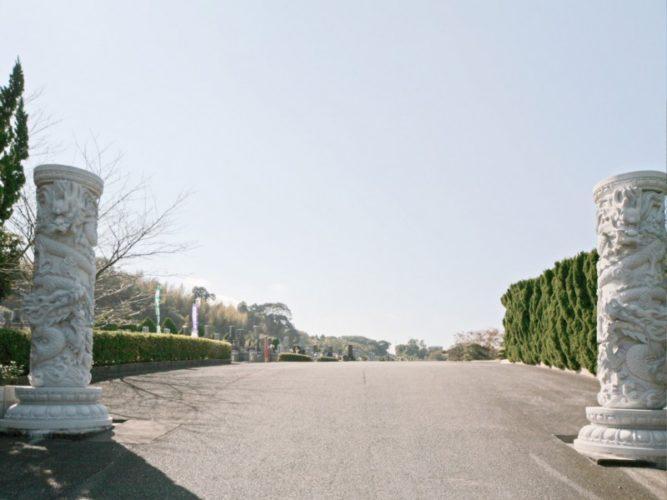高須霊苑 イメージ2