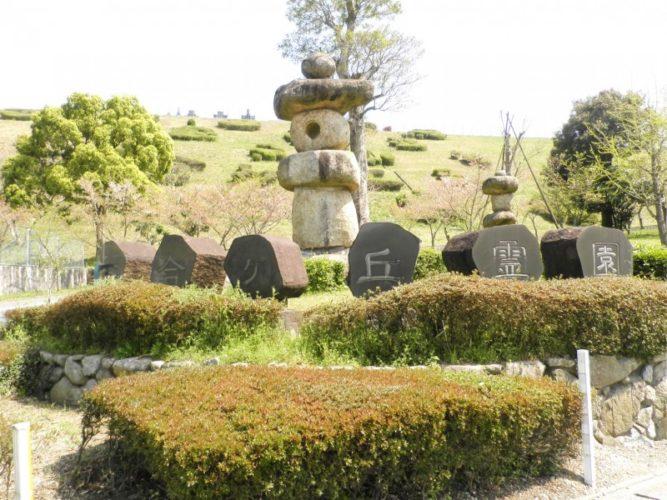 百合ヶ丘霊園 イメージ3