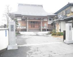 法華寺霊園