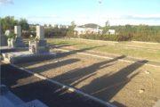 岸和田市墓苑(流木墓苑)