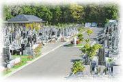 半田市営 有脇墓地