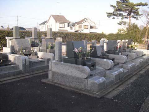 太子山墓苑霊園 イメージ1