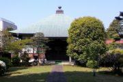 浄土宗 大経寺