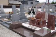 八幡橋本墓苑