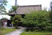 金剛院墓苑