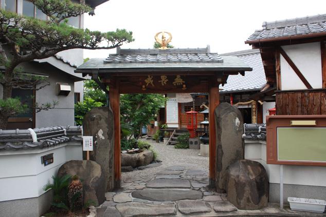 観音寺墓苑 イメージ1
