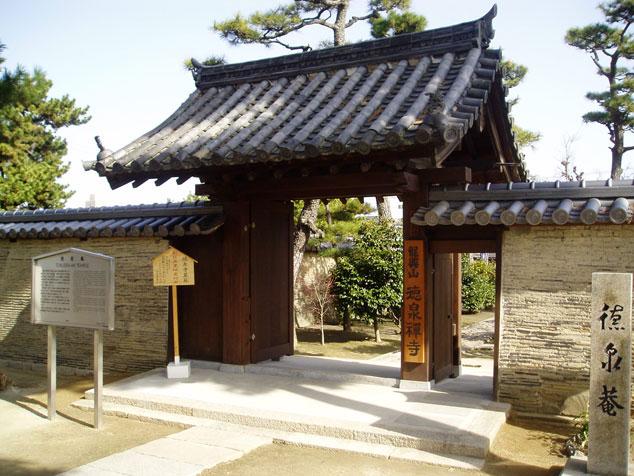 徳泉寺墓苑 イメージ1