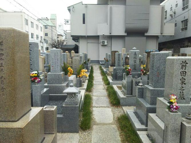 梅松院墓苑 イメージ1
