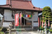 高田山満願寺 円蔵院 (永代供養墓)