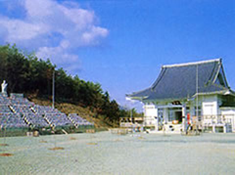幸福寺霊園
