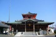 霊山寺大霊園