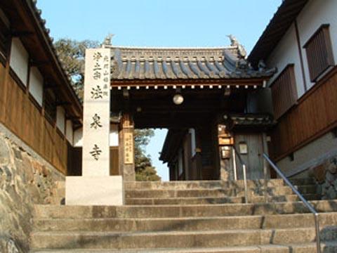 箕面法泉寺墓苑 イメージ1