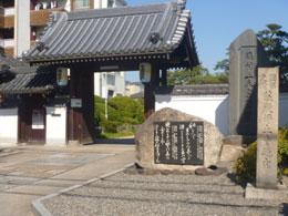 荘厳浄土寺霊園 イメージ1