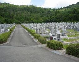 東広島墓園 (公営墓地)