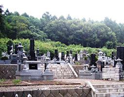 真楽寺聖地霊園
