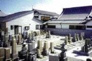 法音寺墓地
