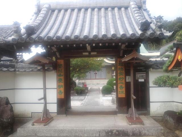 覚照山 慶明寺 イメージ1