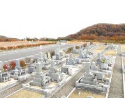 倉敷法親墓苑パーク