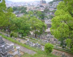 市営三滝墓苑