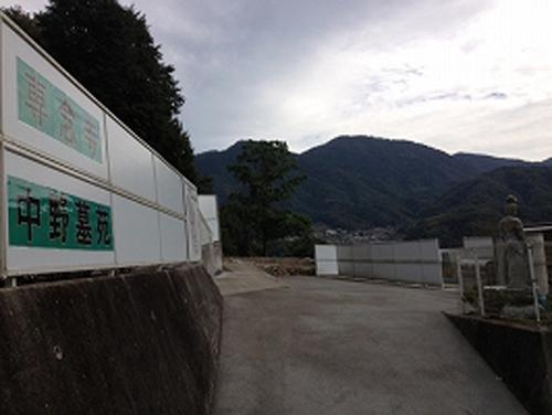 専念寺中野墓苑 イメージ1